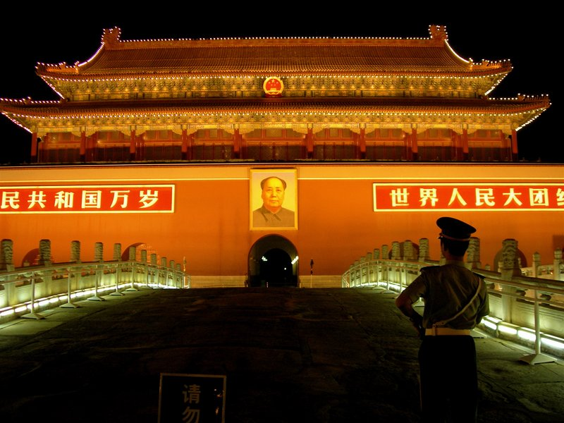 Tiananmen Gate at Night