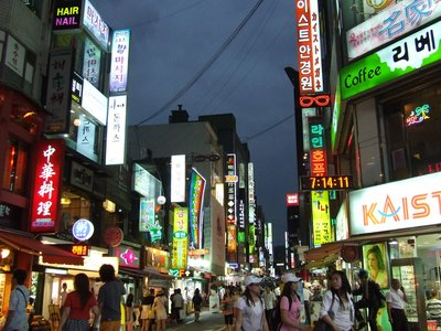 Myeong-dong, Seoul