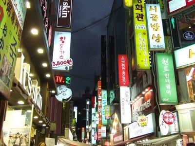 Myeong-dong, Seoul
