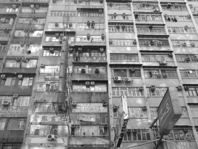 Typical post war building, Kowloon