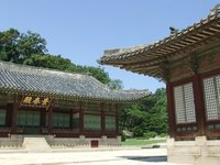 Changgyeonggung palace, Seoul
