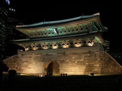 Namdaemun South Gate