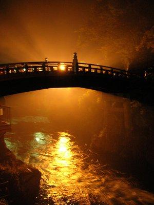 Shinkyo Rapids