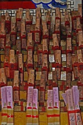 Kuan_Yin_Teng_Temple.jpg
