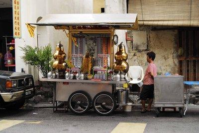 Tea_Cart.jpg