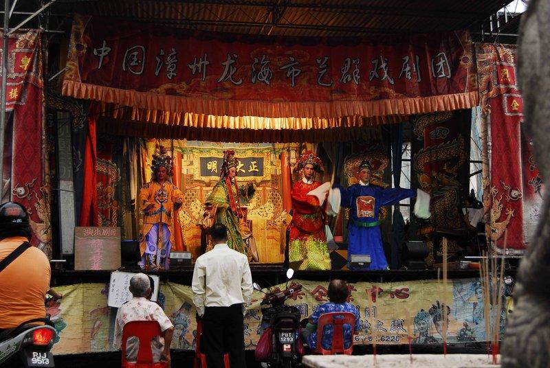 large_Kuan_Yin_Teng_Temple2.jpg