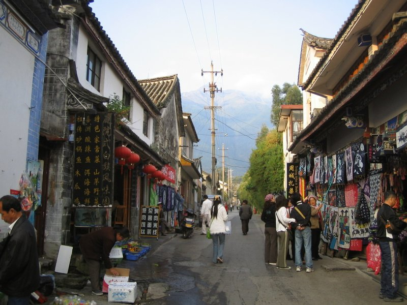 Old Town of Dali