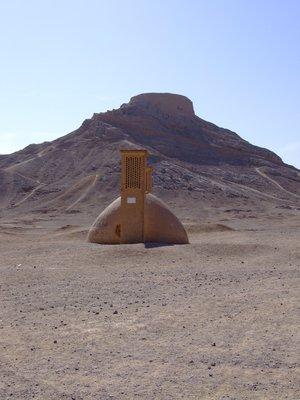 Zoroastian Fire Temple