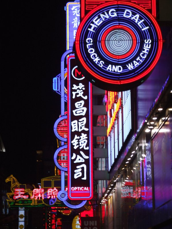 Bright Lights in East Nanjing Road