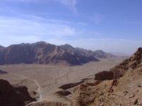Chak chak view