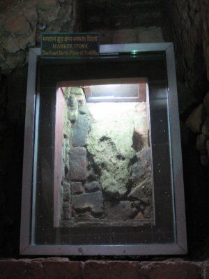 Buddha's Birthplace