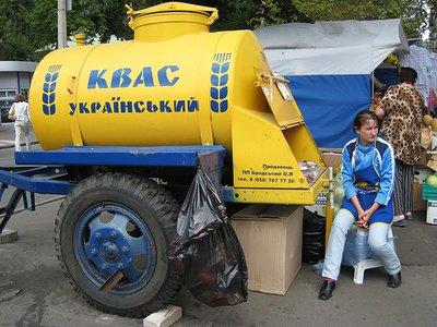 Kvac tank