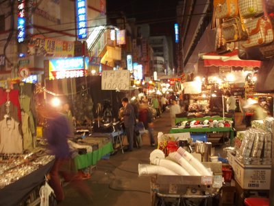 Nam Dae Mun Night Market