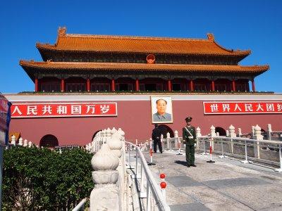 China_068.jpg