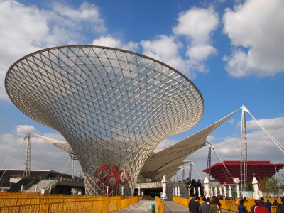 The Expo entrance