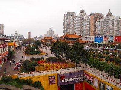 China_P_098.jpg