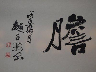 China_P_195.jpg