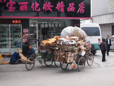 China_P_539.jpg
