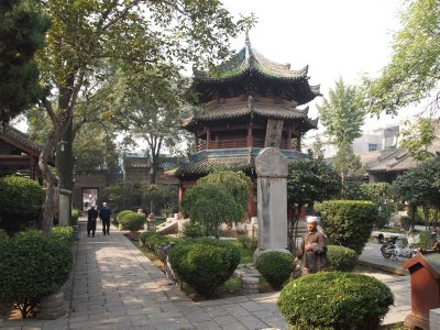 China_P_719.jpg