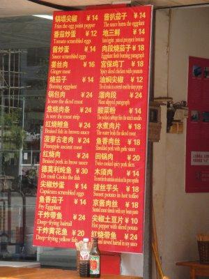 China_S_075.jpg
