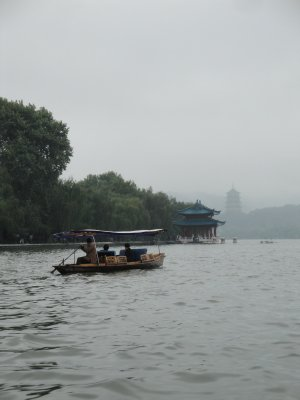 China_S_148.jpg