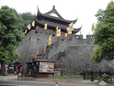 China_S_194.jpg