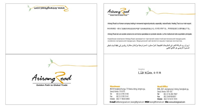 Arirang Road Business Card