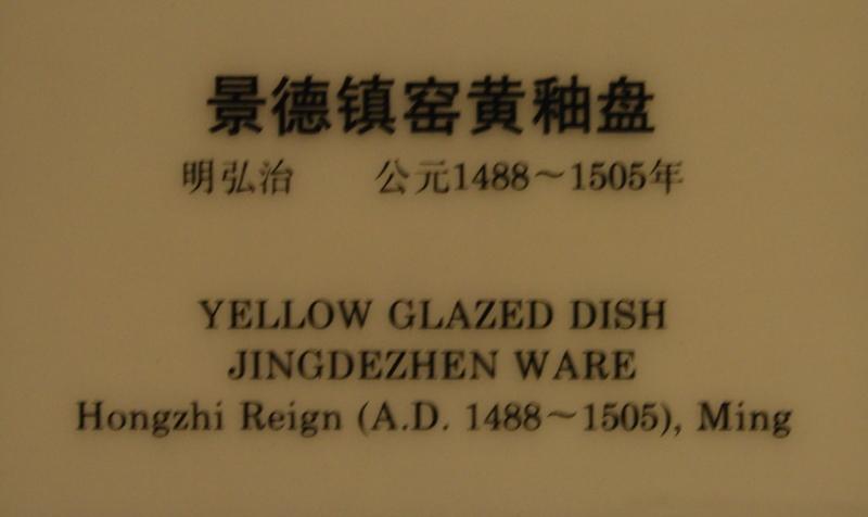 yellow bowl description