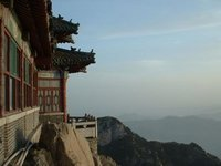 Hostel at Mount Tai