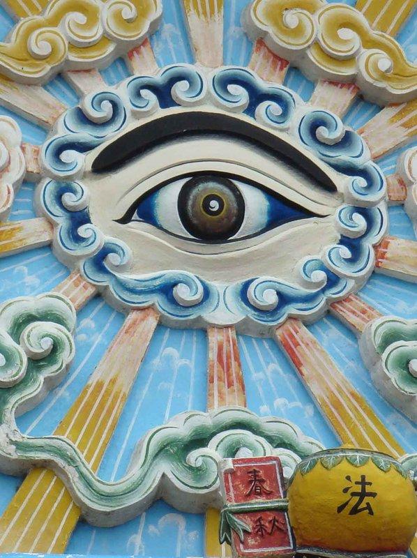 Cao Dai Eye