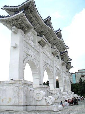 Ta Chung Chih Cheng 2