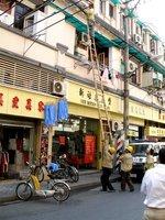Shanghai Linemen