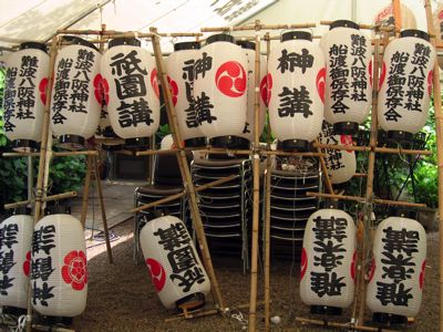 Standby lanterns