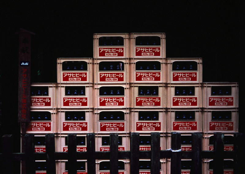 Crates of drink