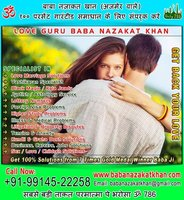 get-back-your-love-with-vashikaran