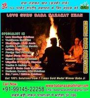Jyotish Specialist in India Punjab +91-9872458547, 9878958547 http://www.babanazakatkhan.com