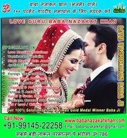 Love Marriage Specialist Pandit in India +91-9872458547, 9878958547 http://www.babanazakatkhan.com