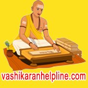 Indian Vashikaran specialist, Get your Love Back, Black Magic, Kala Jadu, Match Making, Love Marriage Astrologers in India , men-women vashikaran in Punjab, Hoshiarpur