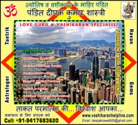 Foreign Visa Solutions in India Punjab +91-9417683620, +91-9888821453 http://www.vashikaranhelpline.com