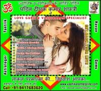 Boy Friend Vashikaran Specialist in India Punjab +91-9417683620, +91-9888821453 http://www.vashikaranhelpline.com
