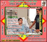 Illness Medical Problem Solutions in India Punjab +91-9417683620, +91-9888821453 http://www.vashikaranhelpline.com