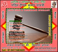 Property Dispute Solutions Specialist in India Punjab +91-9417683620, +91-9888821453 http://www.vashikaranhelpline.com