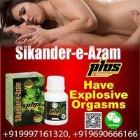 Male Enlargement Capsule - enhancement supplement
