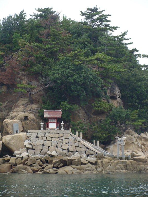 SHI-Shrine