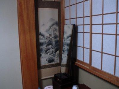 Japan095.jpg