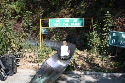 1015blog6_com.jpg