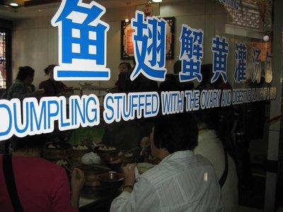 1106Shanghaiblog4.jpg
