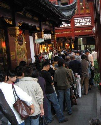 1106Shanghaiblog5.jpg
