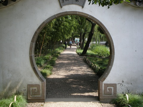 Path in a Suzhou Park