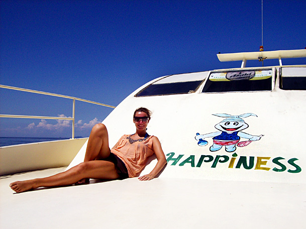 lipe sarah boat happiness